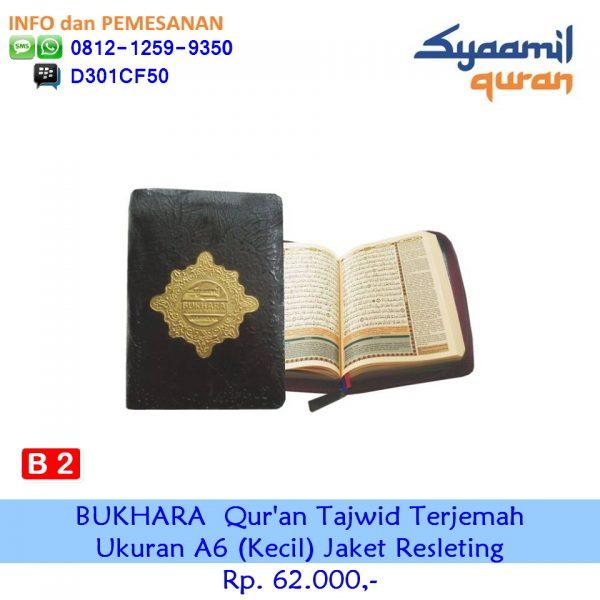 {Mushaf Quran BUKHARA|BUKHARA|BUKHARA Syaamil| Syamil Quran BUKHARA| BUKHARA Syaamil Quran|Mushaf Quran Bukhara Quran Tajwid Terjemah|Bukhara Quran Tajwid Terjemah|Bukhara Quran Tajwid Terjemah Syaamil| Bukhara Quran Tajwid Terjemah Sygma| Bukhara Quran Tajwid Terjemah Syaamil Quran},